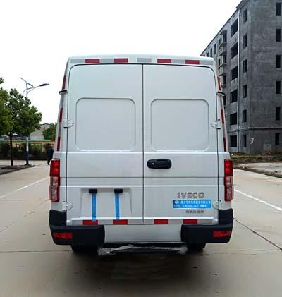 依维柯蓝牌冷藏车(后双轮)